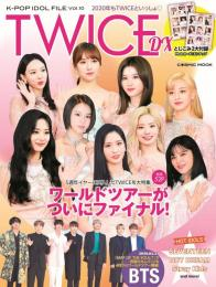 K-POP IDOL FILE Vol.10